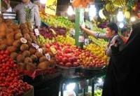 تورم کالاهای خوراکی در فروردین ۹۸ نسبت به پارسال ۸۵ درصد افزایش یافت