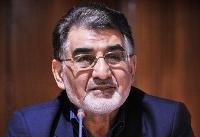 آلاسحاق: پیشنهاد ایجاد بانک مشترک ایران و عراق