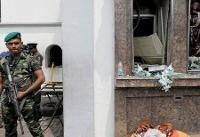 Easter Sunday Bombs in Sri Lanka Target Christians and Tourists, Kill Hundreds