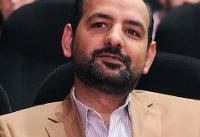 توییت شهاب اسفندیاری ،رئیس دانشگاه صدا و سیما
