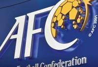 کنفدراسیون فوتبال آسیا دو تیم ایرانی را جریمه کرد