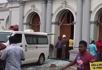 سفارت ایران در فرانسه، حادثه تروریستی سریلانکا را محکوم کرد