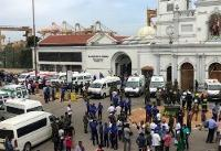Casualties after several explosions hit churches and hotels in Sri Lanka on Easter Sunday