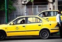 مشارکت شهروندان در انتخاب تاکسیران برتر