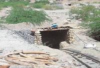 خفگی هشت کارگر معدن در افغانستان