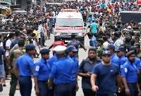 بامداد مرگبار سریلانکا |   ۱۹۰ کشته و بیش از ۴۰۰ مجروح