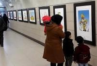 نمایشگاهی از عکسهای مترو