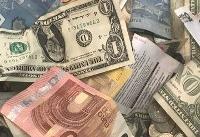 زمینهسازی ورود ارزهای خانگی به بازار