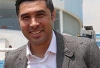 فراز فاطمی مدیر اجرایی تیم ملی جوانان شد