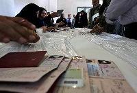 وزارت کشور هزینههای انتخاباتی احزاب را بررسی میکند