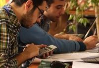 داوطلبان دکتری دانشگاه آزاد از امروز انتخاب رشته کنند
