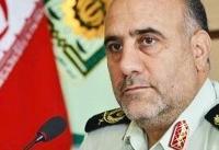 طرح امنیت و انضباط اجتماعی برای ارتقاء امنیت و احساس امنیت در سطح شهر تهران است