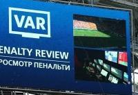 استفاده از کمک داور ویدئویی در فینال لیگ قهرمانان آسیا