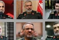 پیام تبریک فرماندهان ارشد سپاه به سرلشکر سلامی