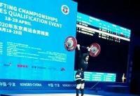 دوازدهمی آسیا حاصل نخستین حضور بانوی وزنهبردار ایران