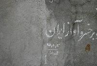 «شجریان» به روایت هممحلهایها/پاتوق خسرو آواز ایران تخریب میشود؟