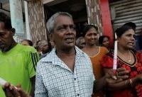 اجرای وضعیت فوقالعاده در سریلانکا و زیر سؤال رفتن عملکرد دولت