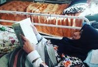 نیازهای تنها مرکز توانبخشی مازندران