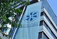 اعضای هیات رییسه اتاق تهران فردا انتخاب می شوند