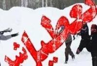 تعطیلی مدارس اردبیل در پی بارش برف