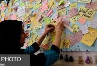آرزوی ۲۹۰ کودک تحت حمایت کمیته امداد تهران برآورده شد