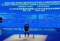 دومین بانوی وزنهبردار ایران روی تخته رفت/ هشتمی زارع در آسیا