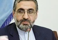 آخرین وضعیت پروندههای نسرین ستوده، حسین فریدون، سعید قاسمی و ۷ تن دیگر