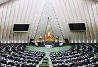 مجلس تصویب کرد: کسب کرسی استانی با ۱۵ درصد آرا