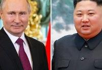 Kim woos Putin as N. Korean labourers toil in Russia