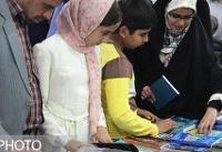 اردوی «یک روز همنشینی با کتاب» دانشآموزان با آغاز بهکار نمایشگاه کتاب