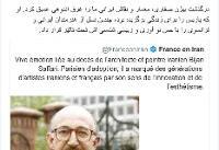 بیژن صفاری معمار و نقاش معاصر در پاریس درگذشت