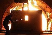 انفجار کوره ذوب کارخانه فولاد شمس آریای یزد