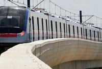 بلیت قطارهای حومهای، بینشهری و پرسرعت چقدر میشود؟