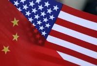 اعتراض رسمی چین به آمریکا به دلیل تمدید نکردن معافیت خرید نفت از ایران