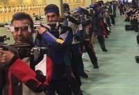 نوروزیان به مقدماتی تفنگ سه وضعیت رسید / نکونام حذف شد