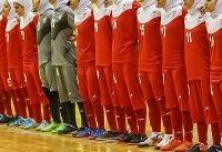 ۱۷ بازیکن به اردوی تیم ملی فوتسال بانوان دعوت شدند