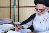 حجت الاسلام و المسلمین مرتضوی مقدم رئیس دیوان عالی کشور شد