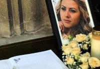 قاتل خبرنگار بلغاری به ۳۰ سال زندان محکوم شد
