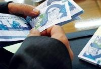 آیا مصوبه افزایش حقوق کارمندان و بازنشستگان قابلیت اجرایی دارد؟