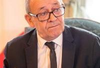 لودریان: با انگلیس و آلمان برای کاهش تنشها تلاش میکنیم