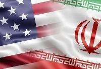 تلاش آمریکا تبدیل ایران به مذاکرهکنندهای بی زحمت است