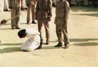 واکنش دستیار وزیر خارجه به اعدام همزمان در عربستان