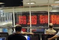 ۵۵ هزار کد معاملاتی جدید در فروردین صادر شد