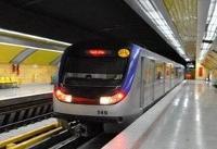 ۷ ایستگاه از خط ۷ مترو تهران تا پایان شهریور ماه به بهرهبرداری میرسد