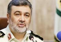 تشکیل پلیس امنیت اقتصادی ؛ فرمانده ناجا دلایل تشکیل آن را اعلام کرد