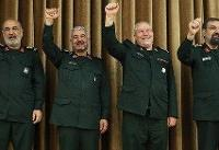 چهار فرمانده سپاه در یک قاب