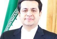 موسوی: پیشنهاد ایران برای تبادل زندانیان ایرانی و آمریکایی نیازمند هیچ گونه تأویل و تفسیری نیست