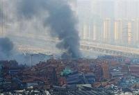 انفجار مرگبار در کارخانه مواد شیمیاییِ