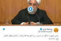 روحانی: باید اول آمریکا را پشیمان کنیم