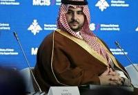 ادعاهای پسر پادشاه سعودی علیه ایران در کنفرانس امنیتی مسکو